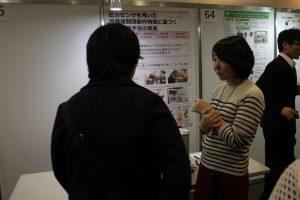 石田さんの発表