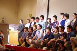 優秀プレゼンテーション賞を渡邉さんと椿くんが受賞