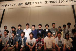 ヤングリサーチャ賞をD1出田さん、M2安福さん、M1廣本くんが受賞
