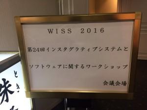 WISS2016