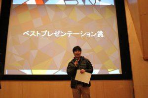 ベストプレゼンテーション賞受賞の西山さん