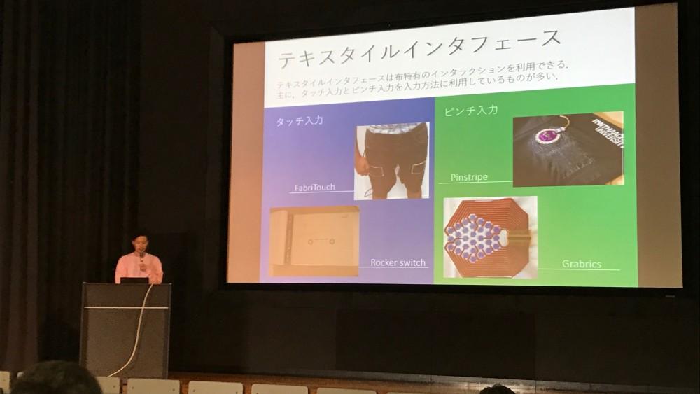 発表中の上田さん2