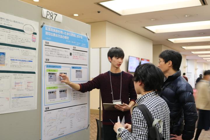 櫻木のポスター発表