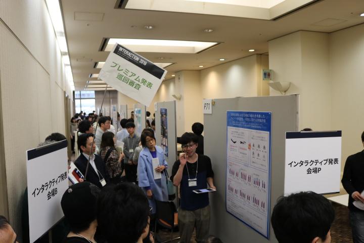松浦によるポスター発表