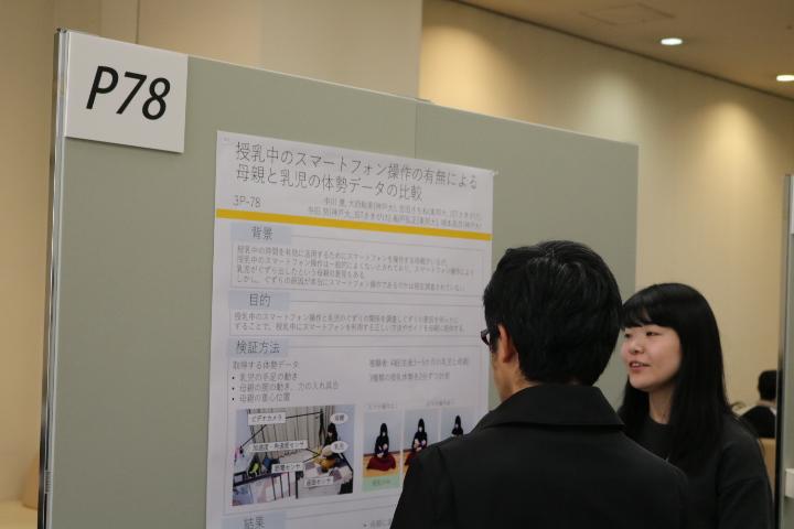 中川によるポスター発表