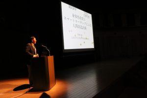 栗田先生講演「身体性改変とスマートコーチングによる人間改造計画」