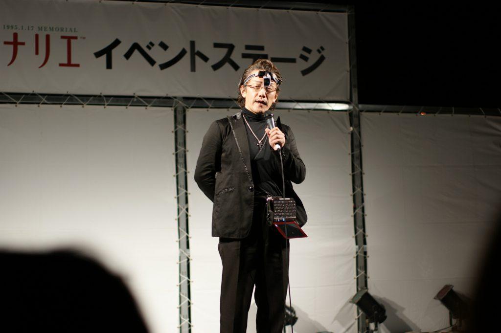塚本先生挨拶
