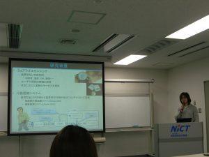 村尾先生の発表の様子