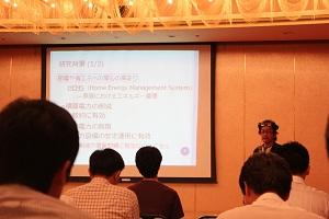 塚本先生の発表