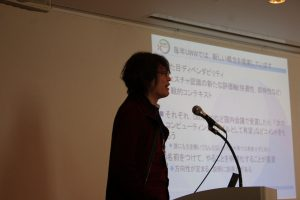 寺田先生の発表