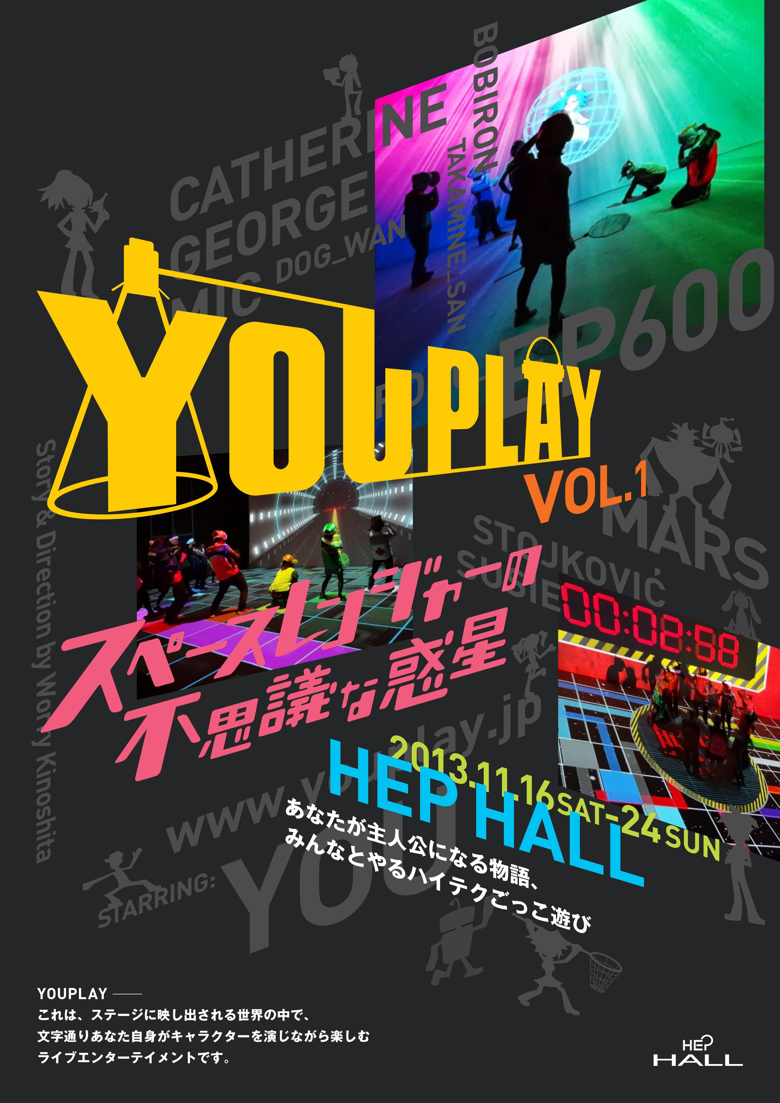 YOUPLAY VOL.1